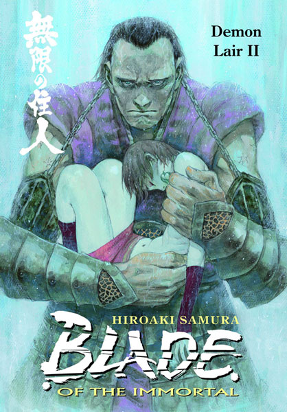 Image: Blade of the Immortal Vol. 21: Demon Lair II SC  - Dark Horse