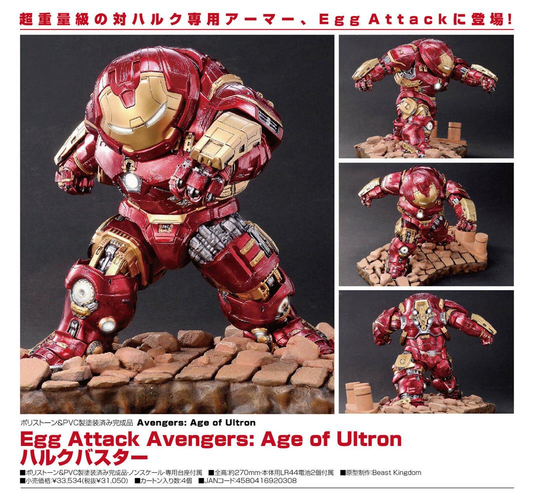 Avengers Age of Ultron Statue: EA-017 Hulkbuster  - Beast Kingdom Co., Ltd