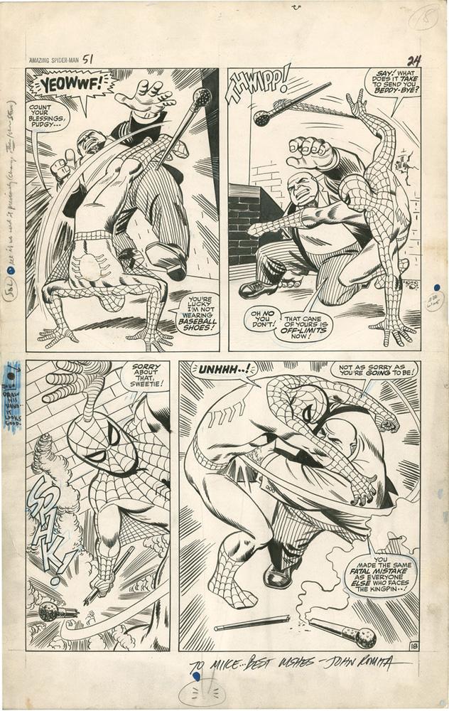 John Romita's Amazing Spider-Man Artifact Edition HC  - IDW Publishing