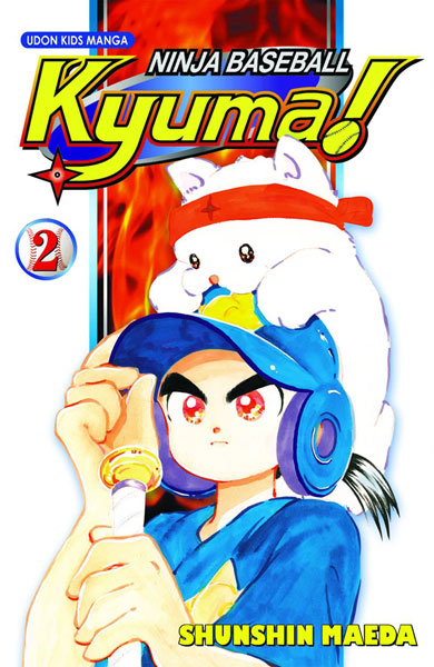Image: Ninja Baseball Kyuma Vol. 02 GN  - Udon Entertainment Corp
