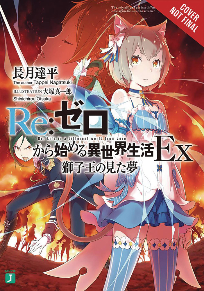 Image: Re:Zero -Starting Life in Another World Ex: The Dream of the Lion King Vol. 01 SC  - Yen On