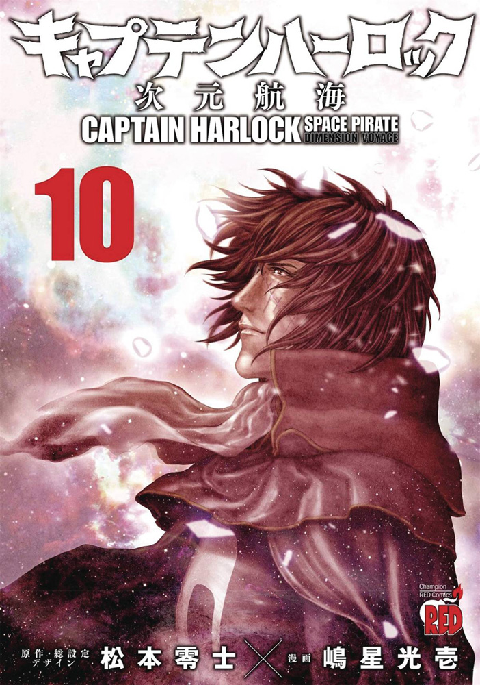 Image: Captain Harlock Space Pirate: Dimensional Voyage Vol. 10 GN  - Seven Seas Entertainment LLC