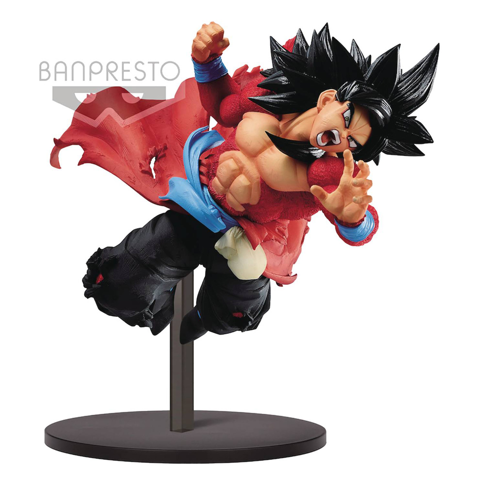 Image: Super Dragon Ball Heroes 9th Ann SS4 Figure: Son Goku Xeno  - Banpresto