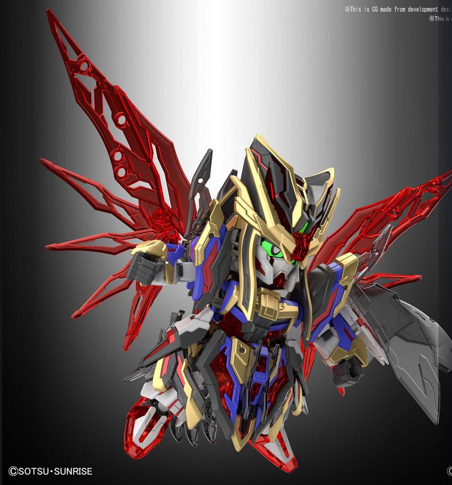 Sangoku Soketsuden SD Model Kit: Gundam Sima Yi Destiny  - Bandai Hobby