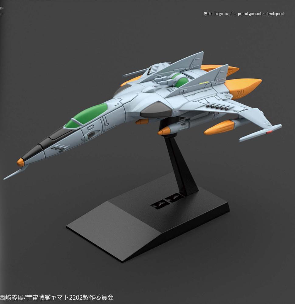 Yamato 2202 Bandai Spirits Model Kit: 15 Cosmo Tiger II  (1/72 scale) - Bandai Hobby