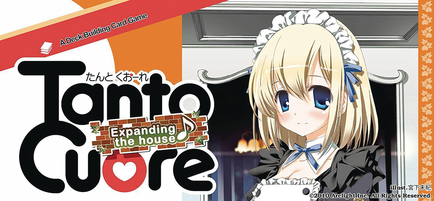 Image: Tanto Cuore DBG: Expanding the House  - Japanime Games