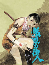 Image: Blade of the Immortal Vol. 19: Badger Hole SC  - Dark Horse