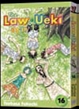 Image: Law of Ueki Vol. 16 SC  - Viz Media LLC