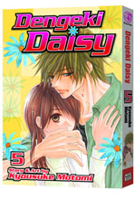 Image: Dengeki Daisy Vol. 05 GN  - Viz Media LLC