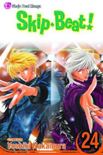 Image: Skip Beat Vol. 24 SC  - Viz Media LLC