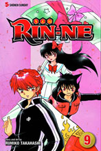 Image: Rin-Ne Vol. 09 SC  - Viz Media LLC