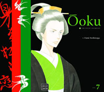 Image: Ooku: The Inner Chambers Vol. 07 SC  - Viz Media LLC
