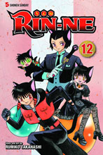 Image: Rin-Ne Vol. 12 SC  - Viz Media LLC