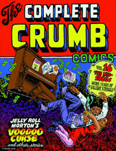 Image: Complete Crumb Comics Vol. 16: The Mid-1980s - More Years of Valiant Struggle SC  (current printing) - Fantagraphics Books