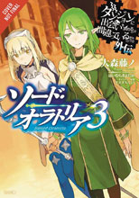 Image: Is It Wrong Try Pick Up Girls in Dungeon? On the Side: Sword Oratoria Vol. 03 SC  - Yen On
