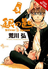 Image: Silver Spoon Vol. 03 GN  - Yen Press