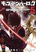 Image: Captain Harlock: Dimensional Voyage Vol. 05 SC  - Seven Seas Entertainment LLC