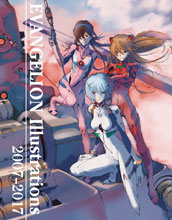 Image: Evangelion Illustrations 2007-2017 Art SC  - Viz Media LLC