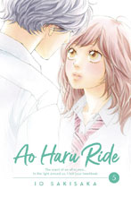 Image: Ao Haru Ride Manga Vol. 05 GN  - Viz Media LLC