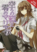 Image: Empty Box & Zeroth Maria Light Novel Vol. 06 SC  - Yen On