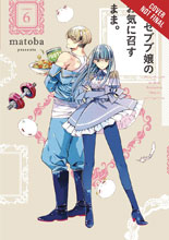 Image: As Miss Beelzebub Likes Vol. 06 GN  - Yen Press