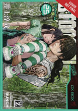 Image: Btooom Vol. 25 GN  - Yen Press