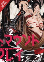Image: Dead Mount Death Play Vol. 02 GN  - Yen Press