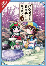 Image: Hakumei & Mikochi Vol. 06 GN  - Yen Press