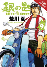 Image: Silver Spoon Vol. 09 GN  - Yen Press
