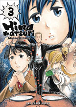 Image: Hinamatsuri Vol. 03 GN  - One Peace Books