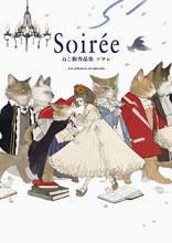 Image: Soiree: Art of Nekosuke SC  - Pie Books