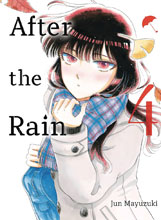 Image: After Rain Vol. 04 GN  - Vertical Comics