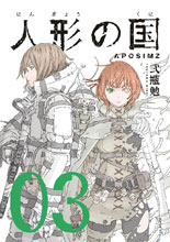 Image: Aposimz Vol. 03 GN  - Vertical Comics