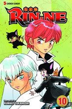 Image: Rin-Ne Vol. 10 SC  - Viz Media LLC