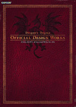 Image: Dragon's Dogma: Official Design Works SC  - Udon Entertainment Corp