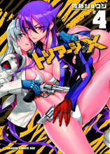 Image: Triage X Vol. 04 SC  - Yen Press