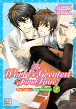 Image: World's Greatest First Love Vol. 03 GN  - Sublime