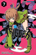 Image: World Trigger Vol. 07 SC  - Viz Media LLC