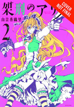 Image: Alice in Murderland Vol. 02 SC  - Yen Press