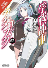 Image: Asterisk War: Academy City on the Water Vol. 02 GN  - Yen Press