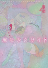 Image: Magical Girl Site Vol. 04 GN  - Seven Seas Entertainment LLC