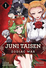 Image: Juni Taisen: Zodiac War Vol. 01 GN  - Viz Media LLC