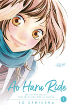 Image: Ao Haru Ride Manga Vol. 01 GN  - Viz Media LLC