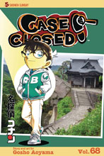 Image: Case Closed! Vol. 68 SC  - Viz Media LLC