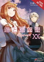Image: Spice and Wolf Light Novel Vol. 20: Spring Log III SC  - Yen On