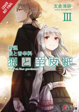Image: Wolf & Parchment Light Novel Vol. 03: New Theory SC  - Yen On