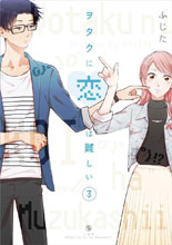 Image: Wotakoi: Love Is Hard for Otaku Vol. 03 GN  - Kodansha Comics