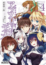 Image: Absolute Duo Vol. 04 GN  - Seven Seas Entertainment LLC