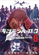 Image: Captain Harlock Dimensional Voyage Vol. 06 GN  - Seven Seas Entertainment LLC