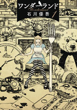 Image: Wonderland Vol. 01 GN  - Seven Seas Entertainment LLC